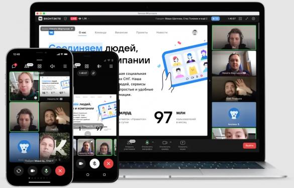 ВКонтакте запустили безлимитное и бесплатное приложение для видеозвонков