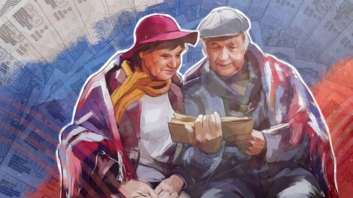 В кабмине РФ отказались снизить пенсионный возраст