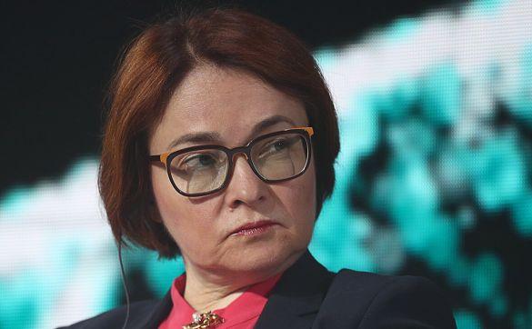 Набиуллина: конкуренция работодателей в РФ за работников спровоцирует увеличение зарплат