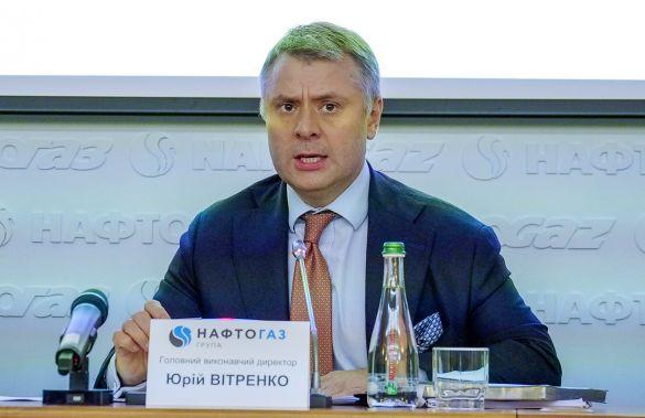 «Нафтогаз» заявил о сокращении суточного объема прокачки газа через Украину