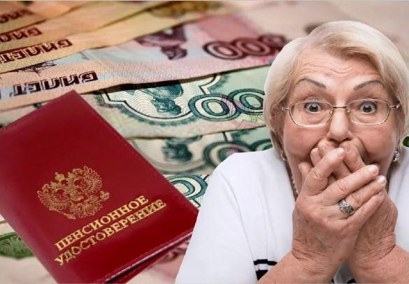 В 2022 году размер пенсии для неработающих пенсионеров увеличится на 6%