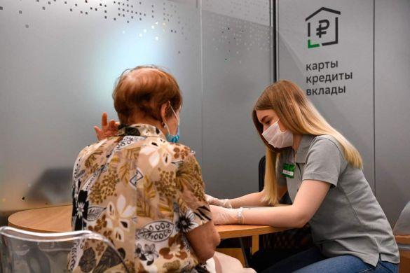 «Сбербанк» подготовил россиянам денежный подарок в размере от 10 до 100 тысяч рублей