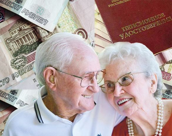 Повысили минимальный размер пенсии для неработающих пенсионеров Москвы