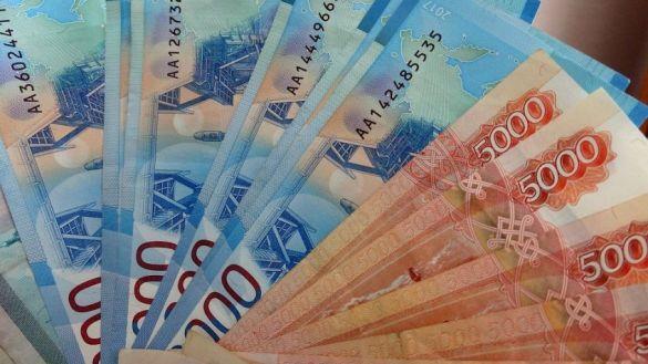 Россиянам посоветовали, как максимально заработать на банковских вкладах
