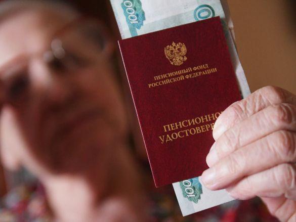 ВТБ выплатит российским пенсионерам по 2000 рублей до 31 октября