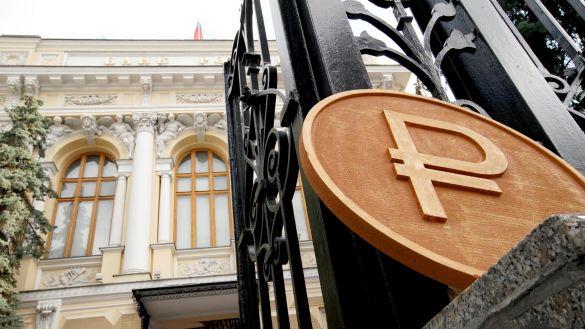 Центральный банк увеличил ключевую ставку до 7,5%