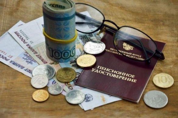 Депутат Нилов: отмена пенсионной реформы в России пока произойти не сможет