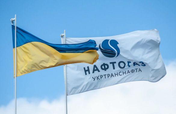 Украинский «Нафтогаз» официально подписал договор о поставках газа в Молдавию