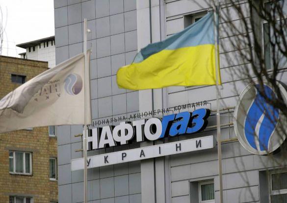 «Нафтогаз» заверил украинцев, что сможет обеспечить достаточный ресурс газа.