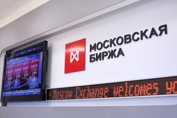Глава Мосбиржи сообщил о способах сохранения сбережений во время турбулентности