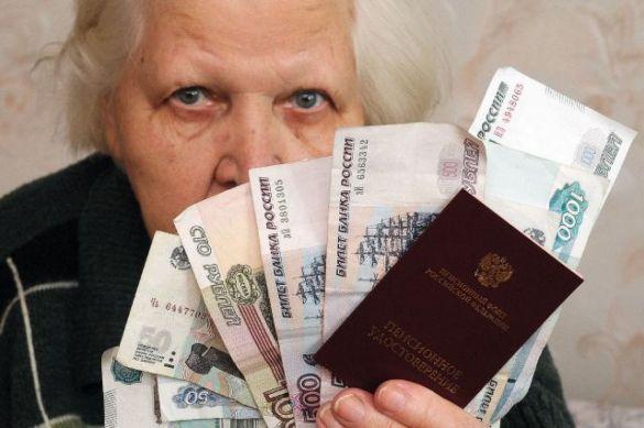 ПФР назвал размер накопительной пенсии граждан в следующем году